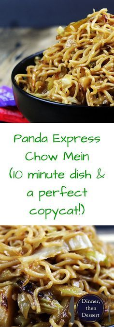 A perfect Panda Express Chow Mein Copycat recipe! The only difference you will find is that it is about half as much oil, so you don't feel so heavy after your meal! Enjoy with my Panda Express Mushroom Chicken Copycat dish also on the blog!