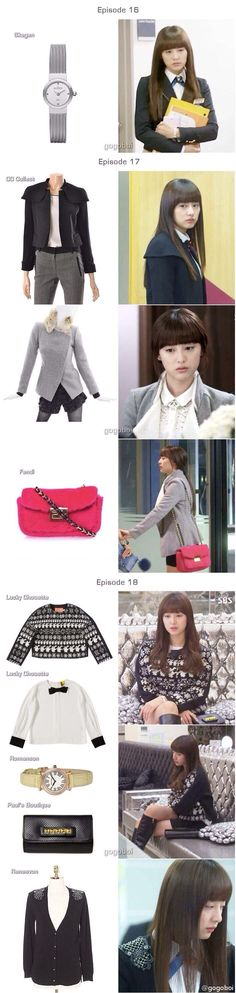 Kim ji won fashion as Yoo Rachel