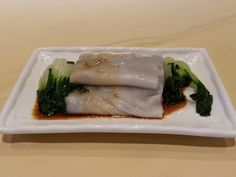Minced Beef Rice Rolls with Cilantro (Neptune Seafood Restaurant - Richmond, BC)