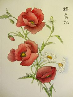 wendy tait watercolor flowers | Recent Photos The Commons Getty Collection Galleries World Map App ...