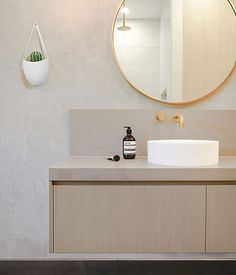 1000 Images About Bathrooms On Pinterest Modern Bathrooms Minimalist Bathroom And