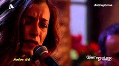 Μαρίζα Ρίζου - Θυμωμένο Βαλς - YouTube