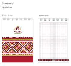 identity of Ryazan region, Russia