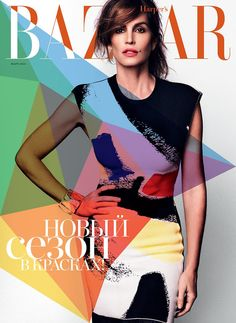 Cindy Crawford covers Harper's Bazaar Russia March 2014