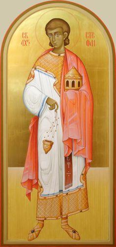 Stephen by Dragan Jovanovic Byzantine Icons, Byzantine Art, Saint Stephen, Religious Icons, Catholic Saints, Orthodox Icons, Coloring Pages, Faith, Poster