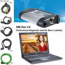 laptop diagnostic-tool star diagnosis c4 car diagnostic tool professional star c4 obd 2 truck diagnostic tool car tools diagnose