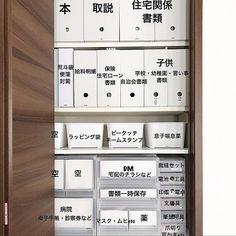 IKEA/MONOTONE/100均/セリア/ホワイト化/マイホーム…などのインテリア実例 - 2016-12-20 17:12:29 | RoomClip(ルームクリップ) Muji Storage, Storage Spaces, Locker Storage, Home Office Organization, Organization Hacks, Muji Haus, Cardboard Storage, Scrapbook Storage, House Ornaments