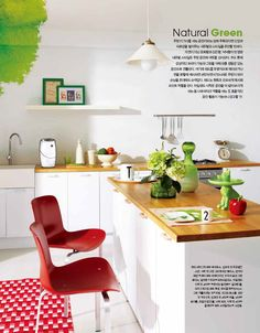 MOSE runner, berry, Pappelina. Published in Korean magazine AMAGRAM, July 2014.