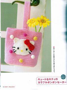 Hello kitty vol. 12 Kid's Sweater