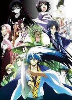 Nurarihyon no Mago S2 VOSTFR Animes-Mangas-DDL    https://animes-mangas-ddl.net/nurarihyon-no-mago-s2-vostfr/