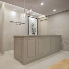 포트폴리오 Salon Reception Desk, Reception Desk Design, Spa Reception Area, Beauty Salon Decor, Beauty Salon Interior, Salon Interior Design, Boutique Interior, Shop Interiors, Office Interiors