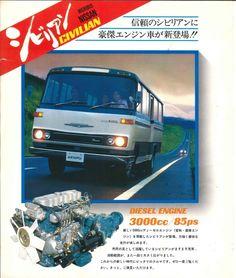 NISSAN MICROBUS CIVILIAN, Japanese Brochure Sales Classic Car Catalog je72