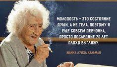 Продление молодости http://www.doctorate.ru/prodlenie-molodosti-s-pomoshhyu-mitoxondrij/