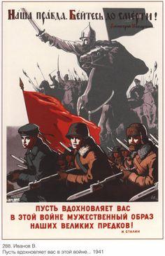 USSR poster Lenin Soviet union Propaganda 489 by SovietPoster, $9.99