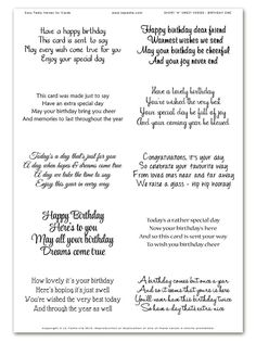 Happy Birthday Verses, Birthday Verses For Cards, Happy Birthday Quotes For Friends, Birthday Card Sayings, Homemade Birthday Cards, Birthday Sentiments, Birthday Messages, Card Birthday, Greeting Card Sentiments