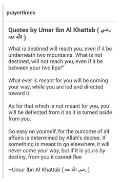 Sayedna Umar ..companian of Prophet Muhammed p.b.u.h