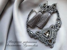 Прекрасное начало неделии всему полюбившийся серый оттенок скоро отправится во Владивосток к своей красавице @sineori ☺️#aminasjewellery #soutage #soutache #сутаж #сутажныеукрашения #сутажнаявышивка #ручнаяработа #мирный