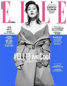 Dee Hsu Covers September 2016 Issue of ELLE Taiwan.