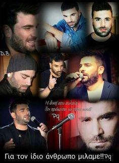 Singers, My Life, Greek, Celebs, Movies, Movie Posters, Monkeys, Celebrities, Film Poster