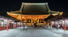 Что посмотреть в Токио?  Храм Сэнсо-дзи на Асакусе.  http://tabitabi.ru/place/Senso-ji.html