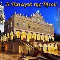 Greece, Prayers, Mansions, House Styles, Greece Country, Manor Houses, Villas, Prayer, Mansion