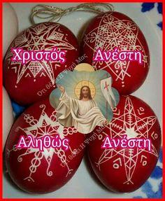Happy Easter, Christmas Bulbs, Holiday Decor, Spring, Home Decor, Happy Easter Day, Decoration Home, Christmas Light Bulbs, Room Decor
