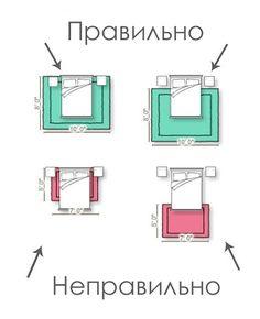 идея для дизайна