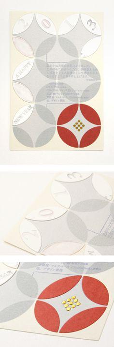 http://permanentdesign.jp/wedding/tsumugi/index.html