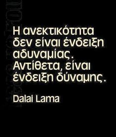 Advice Quotes, Book Quotes, Life Quotes, Unique Quotes, Inspirational Quotes, Life Code, Special Quotes, Greek Quotes, Food For Thought