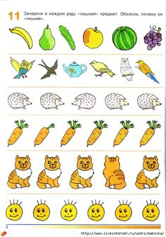 Preschool Math, Math Worksheets, Teaching, Education, Kids, Teaching Supplies, Kids Learning, Young Children, Boys