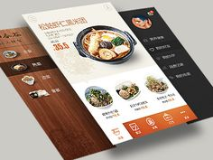 Dribbble - Catering class APP (demo) by Sans