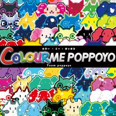 [2015春M3]colour me poppoyo CrossFade - ポッポヨ by Ino_chrnoize on SoundCloud