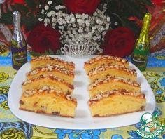 """Пирог """"Королевское лакомство"""" - кулинарный рецепт"""