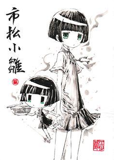 Kohina Ichimatsu · Gugure! Kokkuri-san