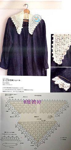 WHITE delicate shawl.  HOOK