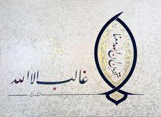 رائعة فريدة بخط التعليق الجلي  للخطاط محمد ماغ  #روائع الخط العربي