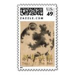 2015 Ram Sheep Goat Year Chinese painting Postage - Stamps
