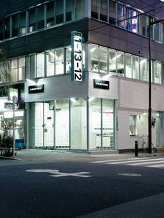 FREITAG FLAGSHIP STORE  Japan, 〒104-0061 Tokyo, Chuo, 銀座1丁目13-12