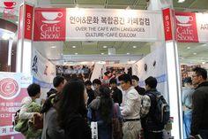 Cafe Show