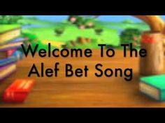 The Hebrew Aleph-Bet Song