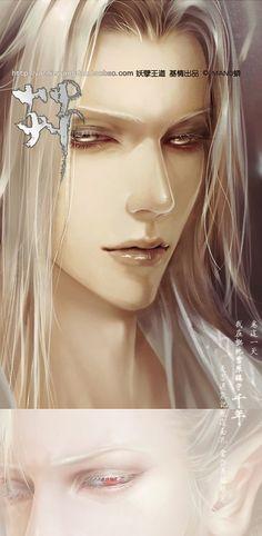 Fantasy, Beautiful and dreams