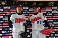 Chihiro Kaneko and Yuki Nishi (Orix Buffaloes)