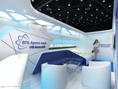 16 on Behance Exhibition Booth Design, Exhibition Display, Exhibition Stands, Exhibit Design, Showroom Design, Interior Design, Stand Feria, Stand Design, Trade Show