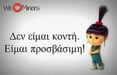Χαχα Like A Sir, Greek Quotes, English Quotes, True Words, Funny Pictures, Funny Pics, Minions, Funny Quotes, Jokes