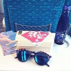 The trip in Japan begins. Bento, Eyewear, Ray Bans, Japan, Sunglasses, Blue, Instagram, Jewelry, Style