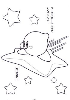 free printable kirby coloring pages for kids   cool