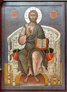 Jesus Art, Jesus Christ, Holy Quotes, Hagia Sophia, Orthodox Icons, Religion, Lord, Belgrade, Painting