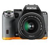 #Máy ảnh #Pentax chuyên nghiệp được phân phối bởi #BìnhMinhDigital trên thị trường với giá rẻ nhất, được bảo hành chính hãng #Pentax.