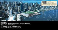 SNM 2013 Society of Nuclear Medicine Annual Meeting 밴쿠버 미국 핵의학 학회