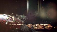 "CGI. ""Ash"" TV series main title sequence. Director/art director -  Boris Lutsyuk FX TD - Roman Chevoserov Render-TD - Alexey Smolenchuk Comp..."